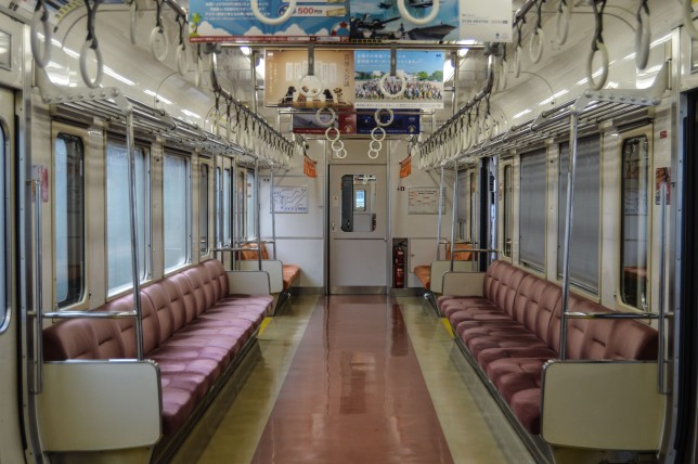 emptytrain