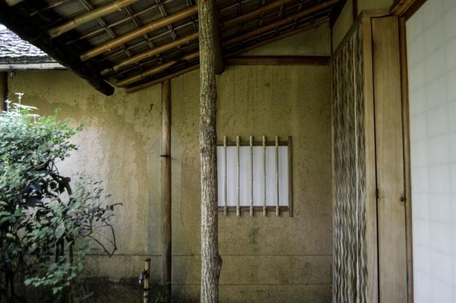 gardenarashiyama