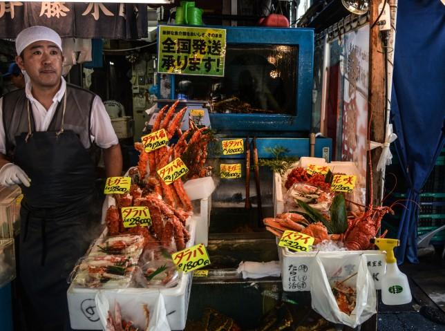 tsukijifistmarket